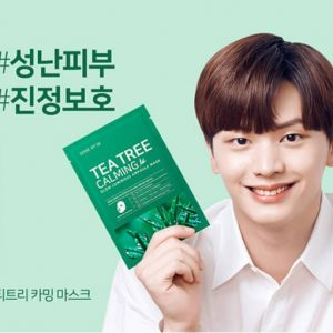 mặt nạ Tea Tree Calming Sheet Mask